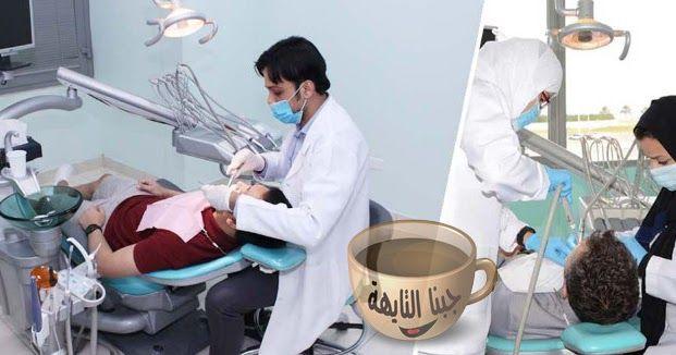 افضل مركز اسنان في الرياض يسعد موقع جبنا التايهة أن يقدم لكم في هذا المقال افضل مركز اسنان في الرياض وافضل عيادة اسنان بالرياض للتقويم Dental Center Dental