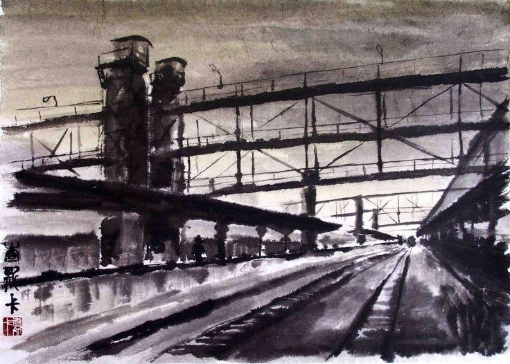 Caska - Freight railway station