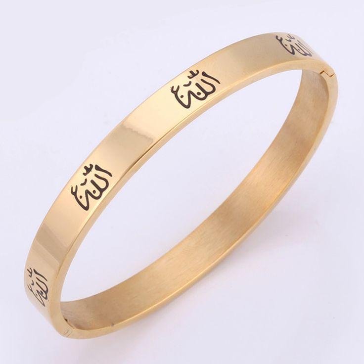 U7 Allah Bangles Arabic Jewelry Yellow Gold Plated Stainless Steel Muslim Islam Cuff Bracelets & Bangles Women Men H192