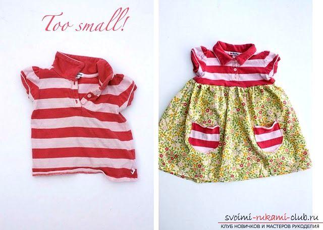 Как перешить взрослую одежду на детскую или продлить жизнь той, из которой уже выросли?. Фото №1