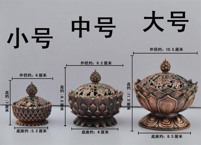 Eight Tibetan auspicious lotus -type fire for incense smoke incense smoke vaporizer plate for powder tuba,Tantric,Many models