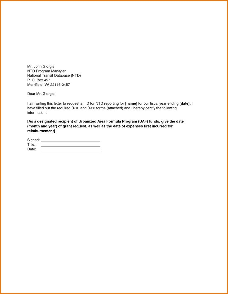 formal letter format sample request financial statement form requesting documents document