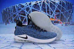 c7470950597 Nike Unveils LeBron 15 Low