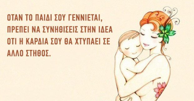 mama15