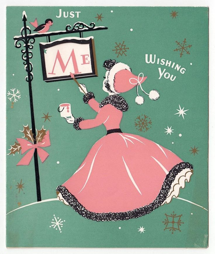 vintage day glo christmas card