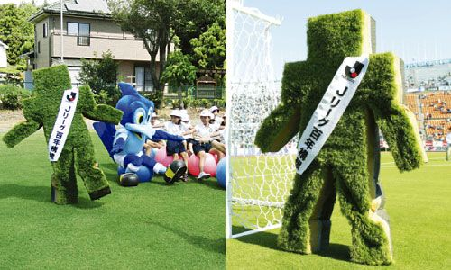Jリーグ公式サイト:百年構想:Mr.ピッチ Mr. Pitch :this is weird rather than kawaii that's a represented mascot of japanese football league to aim at giving grass pitch for schools in japan