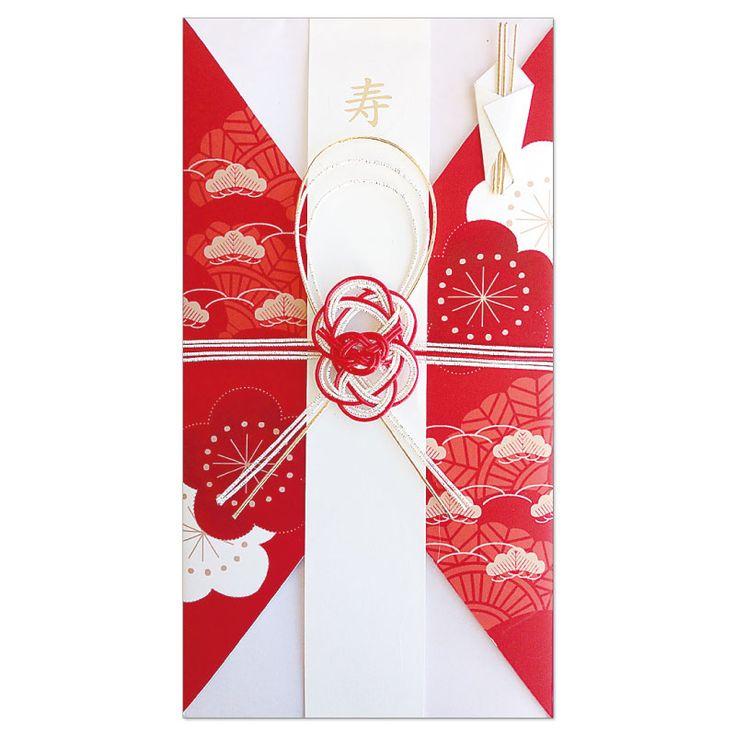 和モダン水引祝儀袋 紅赤 | ステーショナリー,祝儀袋,和モダン祝儀袋 | | A.P.J.オンラインショップ