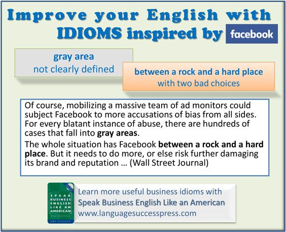 Two idioms inspired by all the recent Facebook news -  providing a rich opportunity to improve your Business English!