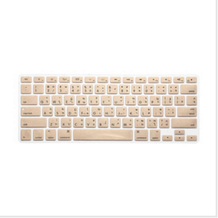 """Thai Language Keyboard Cover Silicone Skin Protector (10pcs)For MacBook Pro 13"""" 15"""" 17"""" iMac(with or w/out Retina Display)Air 13 #Affiliate"""