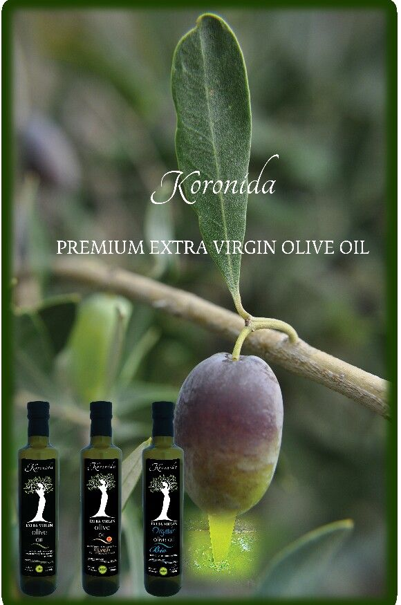 Olive oil KORONIDA on Packaging of the World - Creative Package Design Gallery #packaging_design #premium_olive_oil #Kalamata_Greece
