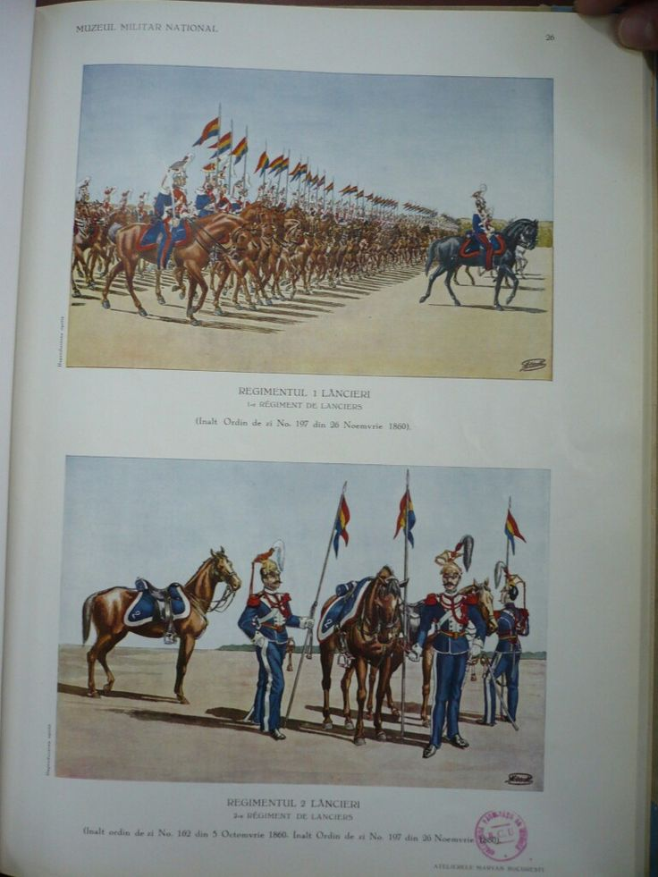 1st and 2nd Lancer Regiments. United Principalities. 1860