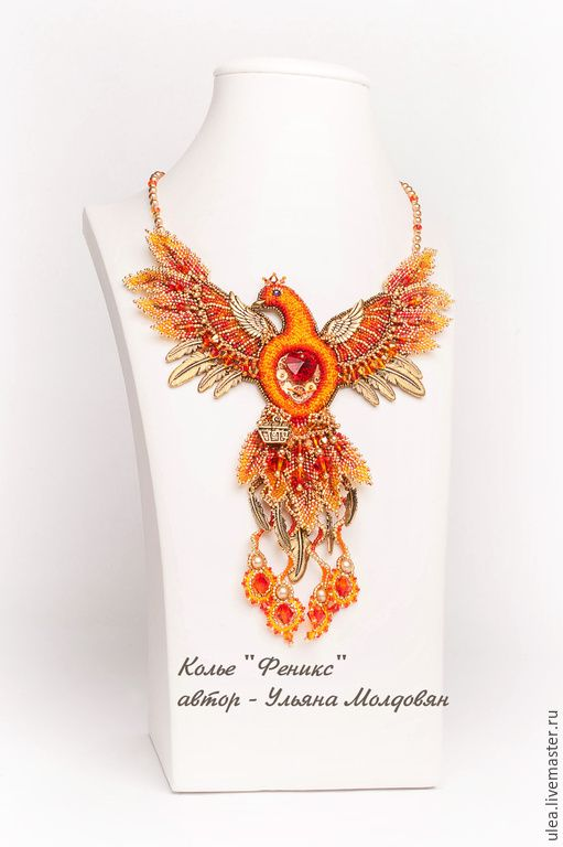 """#jewelry #handmade #exclusive #necklace #fantasy  Buy Necklace """"The Phoenix"""" on Livemaster online shop Unique beaded jewelry by Ulyana Moldovyan"""