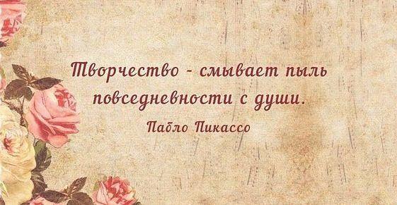 Наталья Ру | ВКонтакте