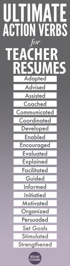 Best 25+ Teacher resume template ideas on Pinterest Jobs for - resume verbs for teachers