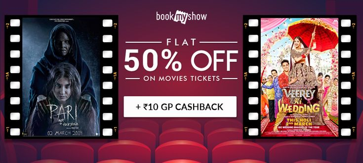 Book Tickets with BookMyShow and avail 50% off on movie ticket.