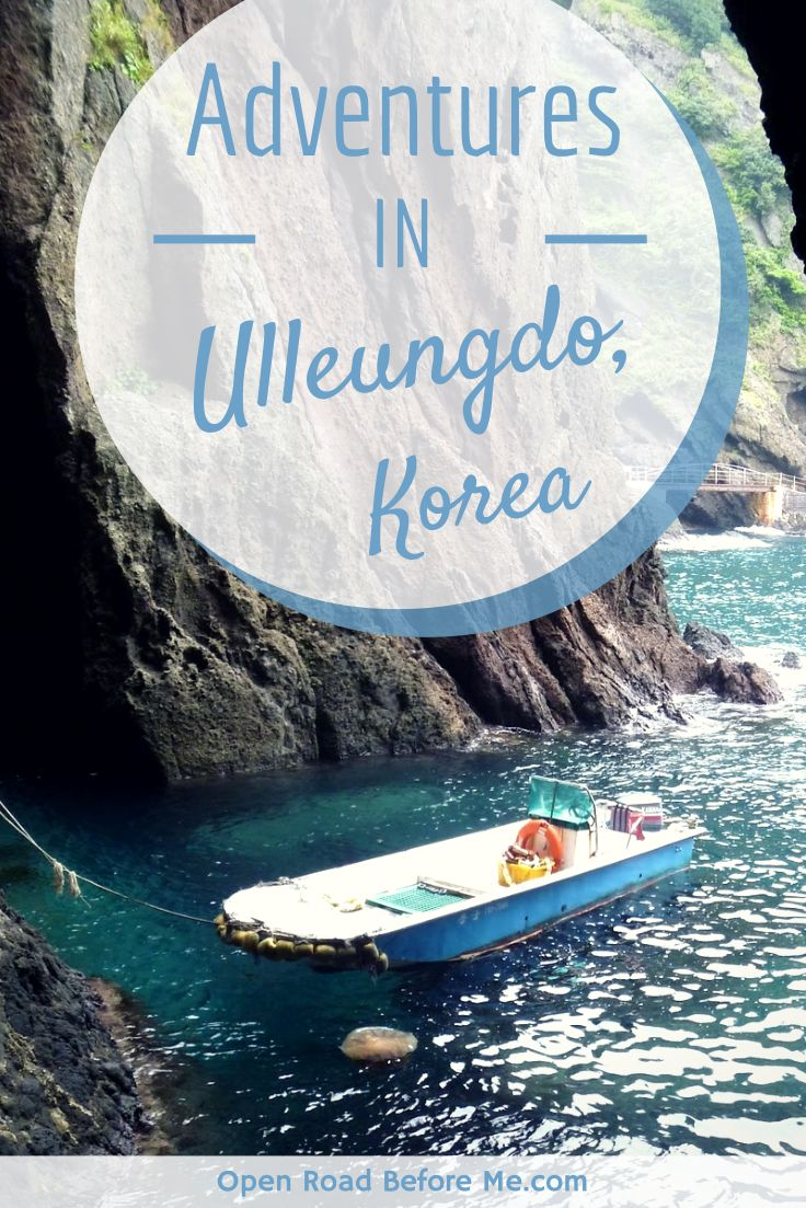 Ulleungdo is absolutely gorgeous! A must see in Korea www.travel4life.club