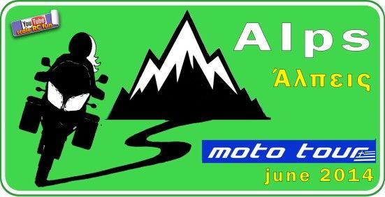Moto tour, Alps 2014