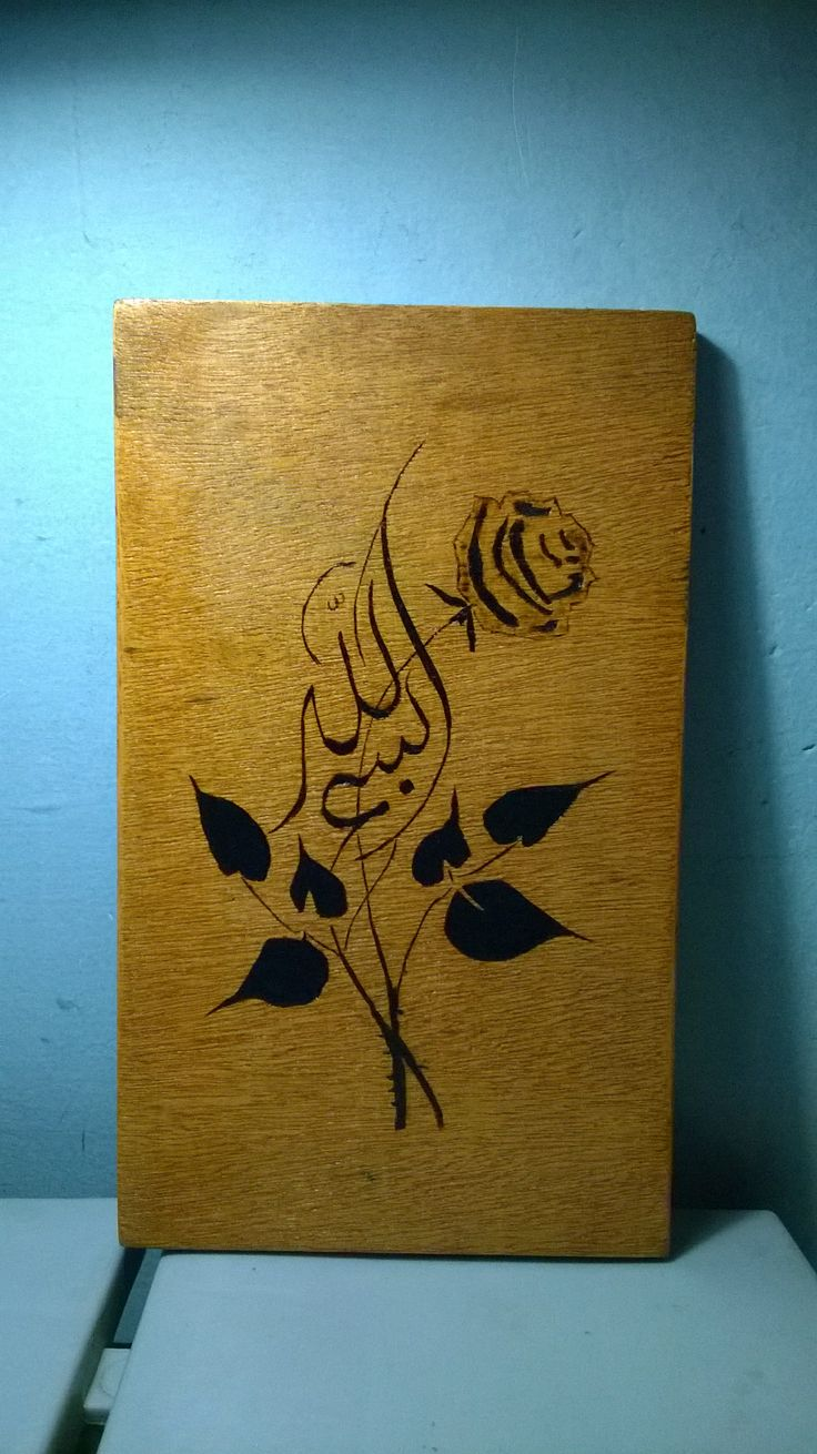 Pyrography on Plywood Size 12' x 6'