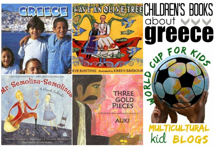 Marie's Pastiche: Children's Books about Greece | World Cup for Kids Project