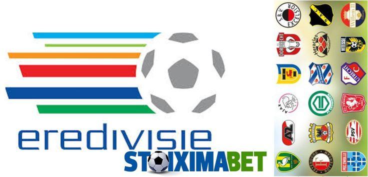 Eredivisie : Μετά απο 1 μήνα διακοπές - Stoiximabet