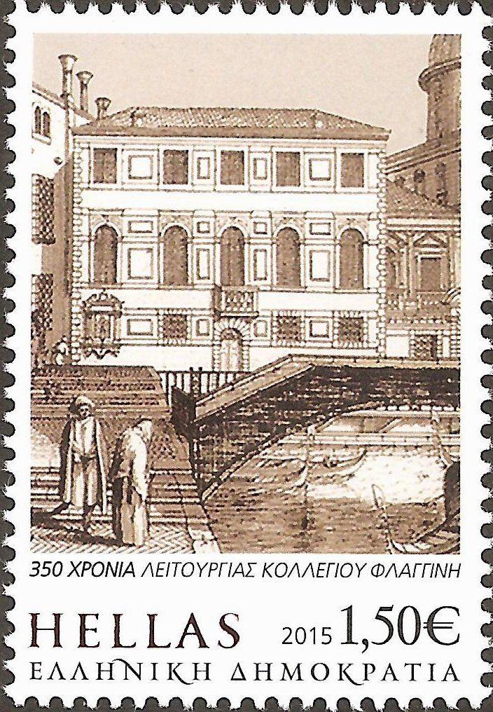 Francobollo: The Flanghinis college (Grecia) (350° anniversario Fondazione Collegio Flanginis) Mi:GR 2861
