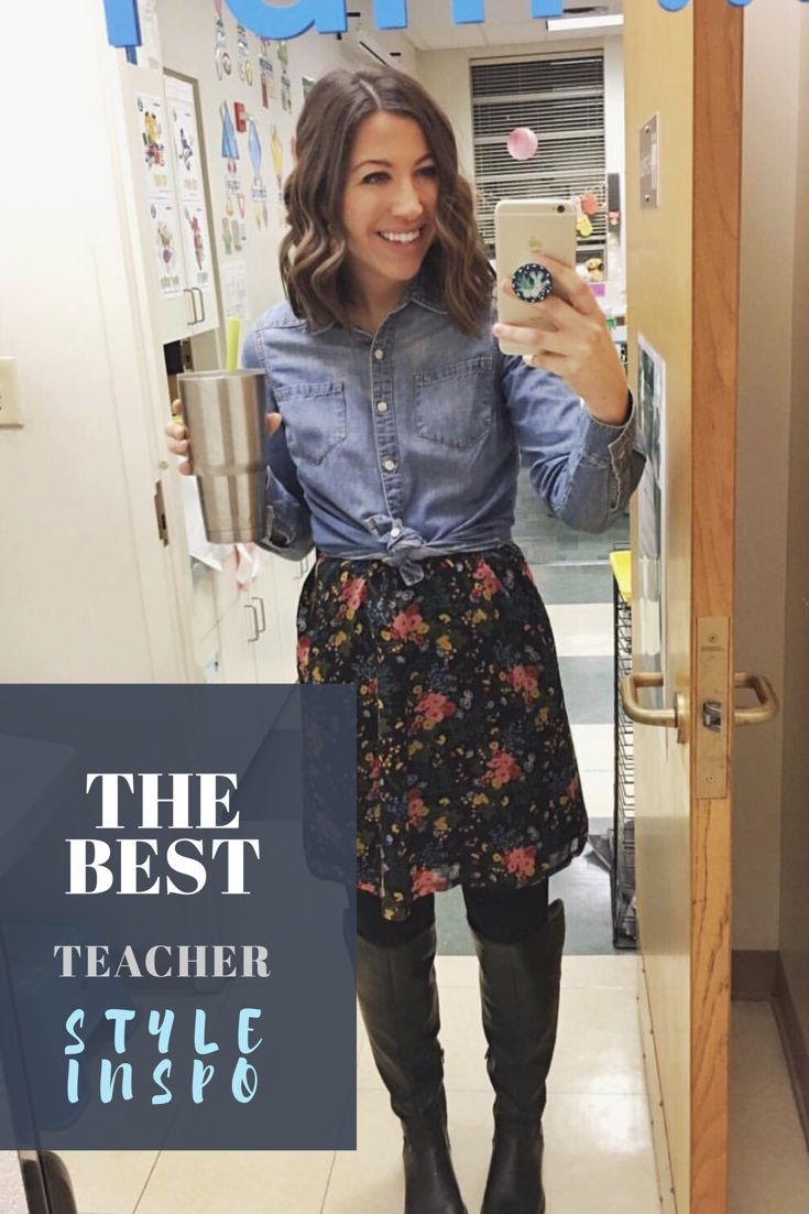 Best Teacher Outfits For Elementary School Teachers These Are The
