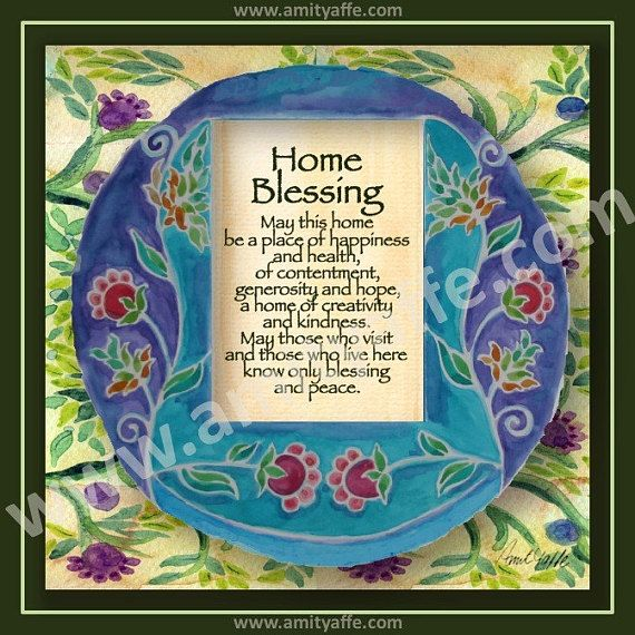 Jewish House Blessing Home Blessing Jewish Judaica Wall Etsy House Blessing Jewish Art Blessed