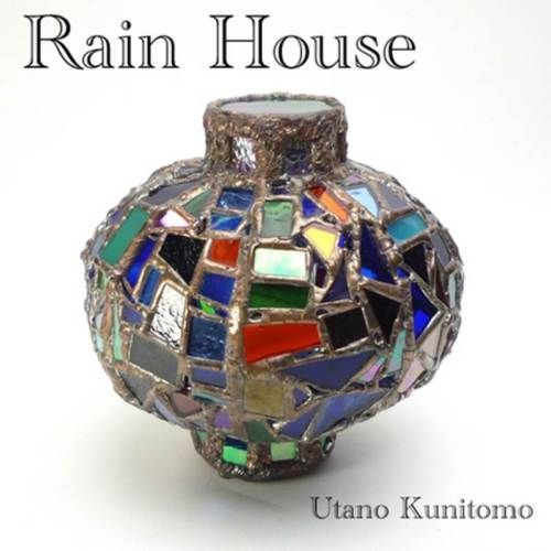 Kaleidoscope Rain House Dry Chamber Scope by Utano Kunitomo NEW F/S Japan 163