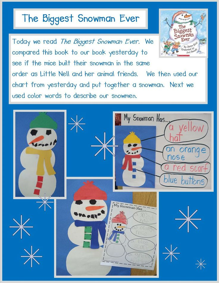 Kindergarten Winter Worksheets and Printables