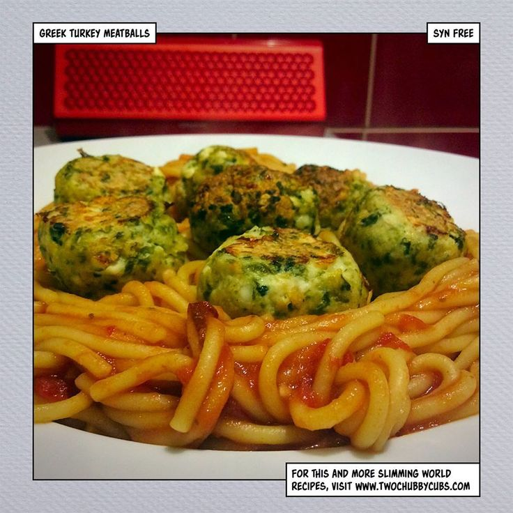 this greek turkey meatballs is a tasty, syn free lunch and dinner idea that uses turkey which is much leaner and cheaper than chicken, which families love. Remember, at www.twochubbycubs.com we post a new Slimming World recipe nearly every day. Our aim is good food, low in syns and served with enough laughs to make this dieting business worthwhile. Please share our recipes far and wide! We've also got a facebook group at www.facebook.com/twochubbycubs - enjoy!