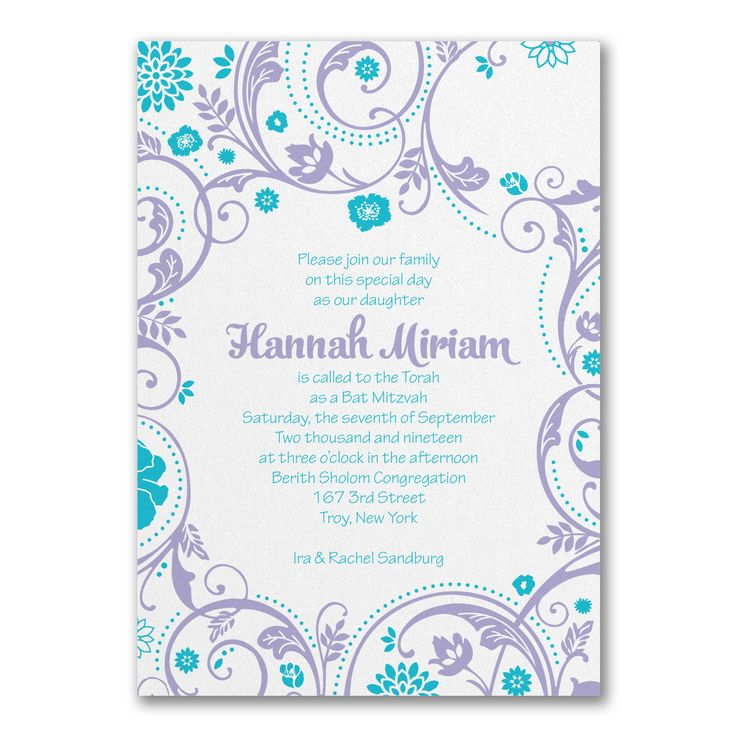 19 best BarBat Mitzvah Invitations images on Pinterest Bats Anna