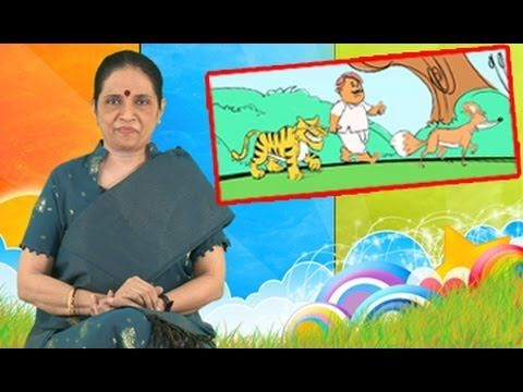 Telugu Padyalu: The Farmer and The Tiger Story For Kids Telugu Mor...