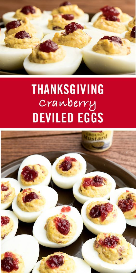 Whip up a batch of this easy Friendsgiving appetizer with the help of McCormick Ground Mustard and Sage. Topped with whole berry cranberry sauce before serving. Party guests will go crazy for the sweet-tart-savory flavor combo in this easy deviled eggs recipe.