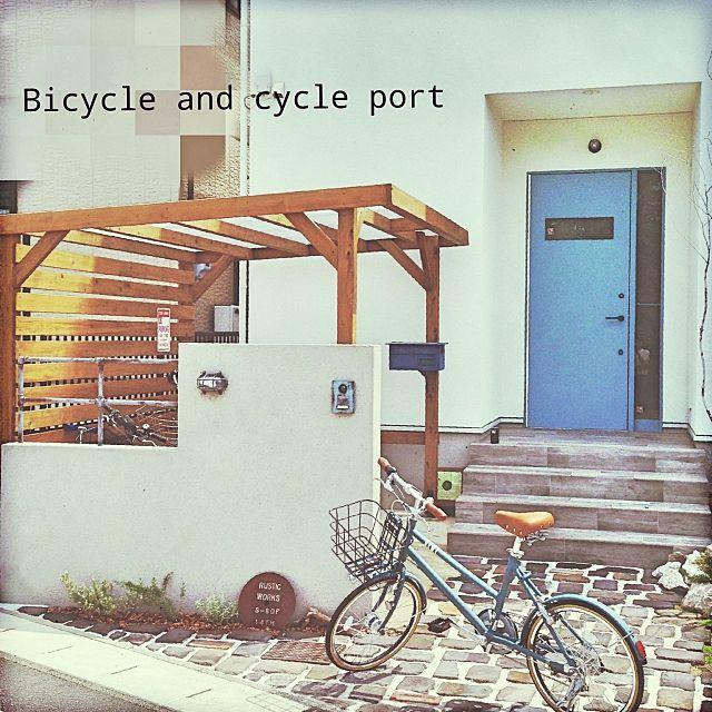 女性で、4LDKのブルー/自転車置き場/エクステリア/カフェ風/男前/ヴィンテージ…などについてのインテリア実例を紹介。「自転車置き場全体と、ニューフェイスのあたいの自転車(≧∇≦)乗りまくるぞー♪( ´▽`) ←春と秋の晴れた風のない日限定」(この写真は 2015-05-15 12:10:29 に共有されました)