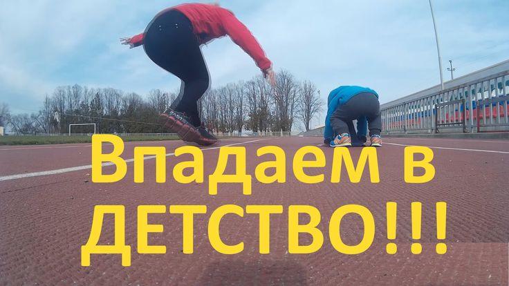 Что такое влог, сколько мне лет, как быть самим собой, мы сошли с ума )))