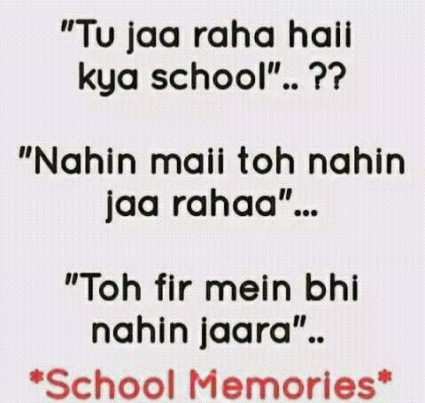 School Memories So True School Memories School Memories
