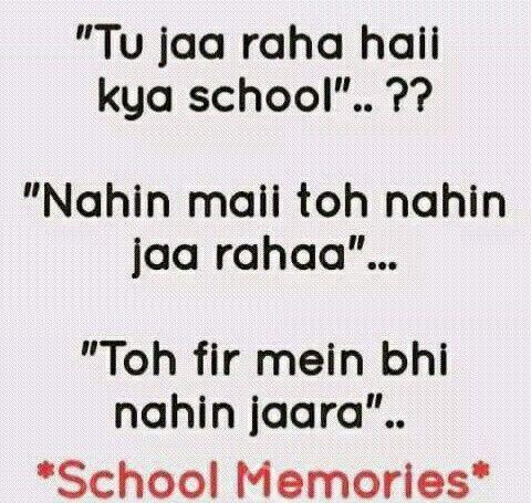 #school memories