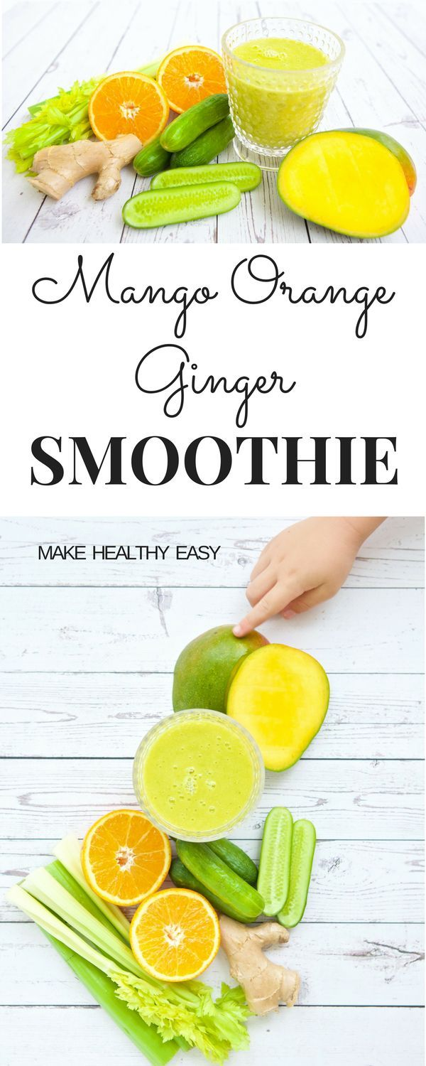 If you're in need of healthy smoothie recipes that still taste good, look no further then this Orange Mango Ginger Smoothie. It contains both fruits and vegetables along with inflammation fighting ginger and turmeric.