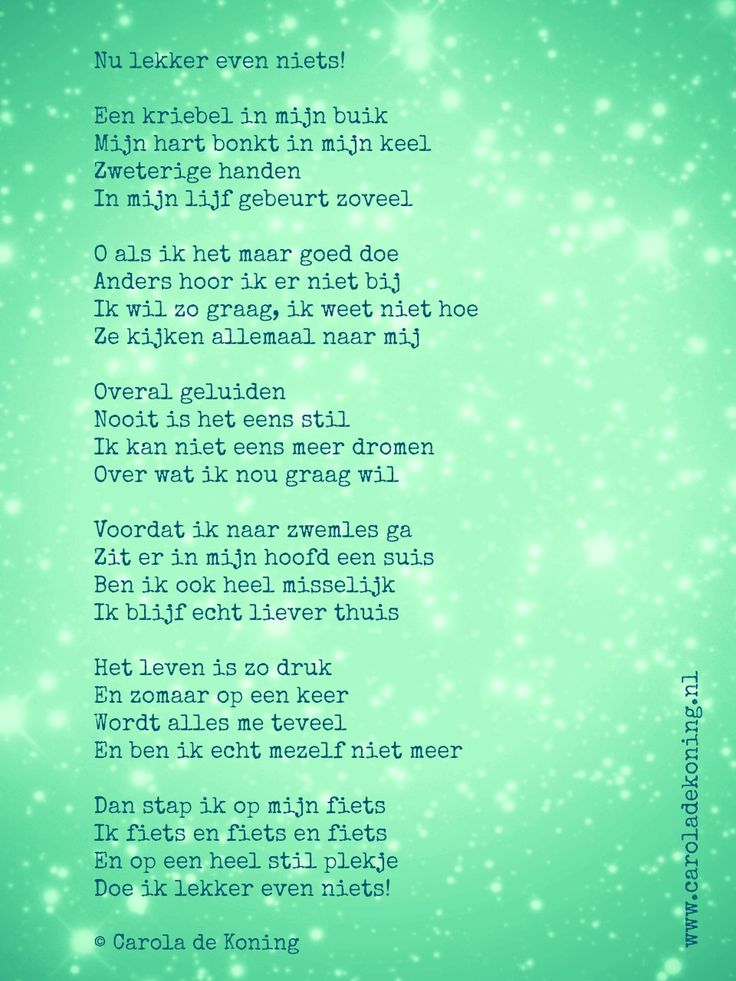 Een gedichtje voor alle kinderen die last hebben van stress en angst!