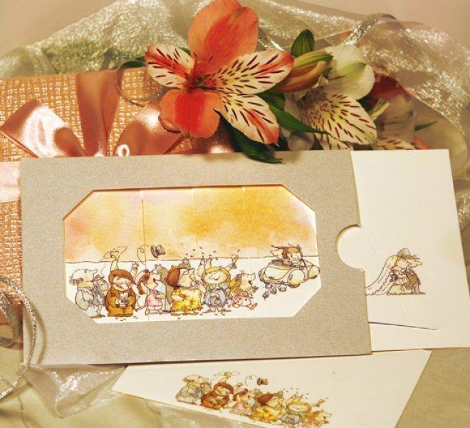 Invitatie de nunta haioasa, cu miri si alaiul de nuntasi.