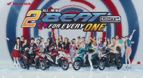 Iklan Beat