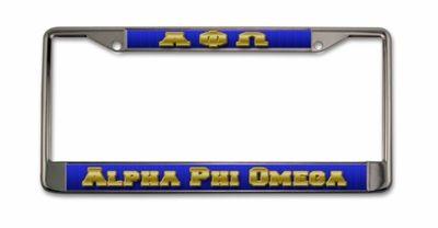 Alpha Phi Omega License Plate Frame