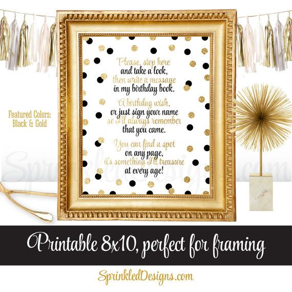 Birthday Guest Book Sign  Black White Gold by SprinkledDesign
