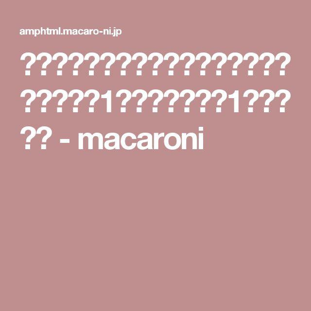 ダイエットに効果的な「酢しょうが」の作り方!1日大さじ山盛り1杯でやせる - macaroni