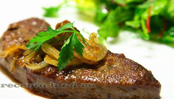 Печень говяжья рецепты приготовления салатов