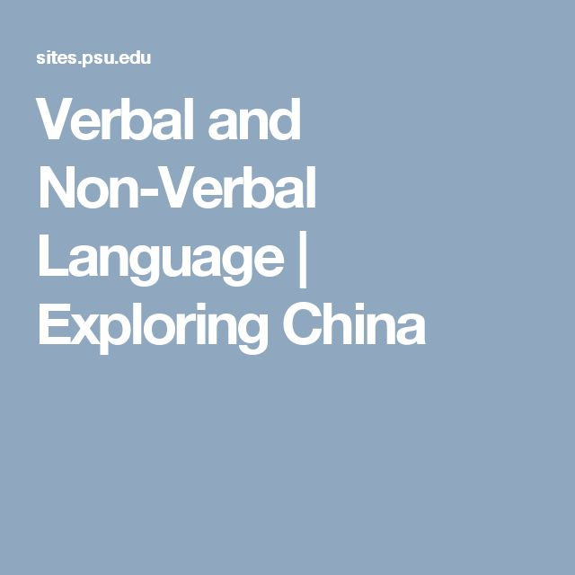 Subject Matter - Verbal and Non-Verbal Communication (emphasis on China - focus study)