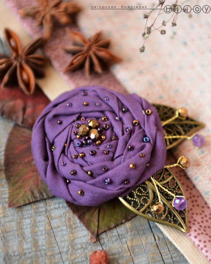 Брошь роза «Лиловая» - тёмно-фиолетовый, брошь цветок, брошь-цветок, брошь роза