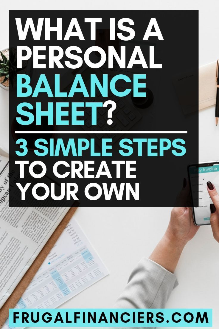 How To Create A Family Balance Sheet Get A Free One For Your Family Family Balance Sheet Balance Sheet Family Balancing Excel Spreadsheets