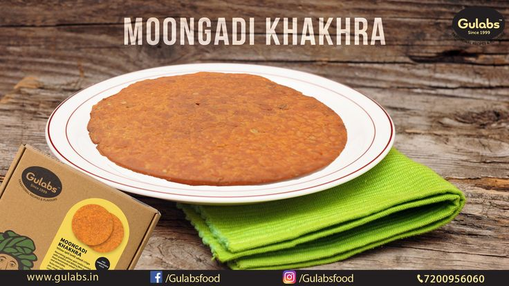 #Moongadikhakhra a handcrafted treat for you :D!!  #gulabs #food #khakhra #foodie #foodporn #traditional #tasty #crunchy