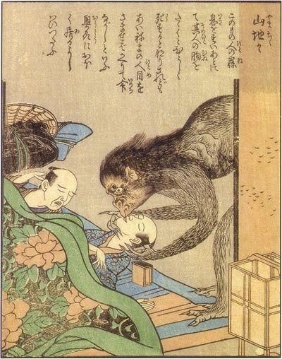 山地乳(やまちち)『絵本百物語』第二巻 1841年(天保12年)眠っている人間の寝息を吸い取り、その様子を他の誰かに見られていれば、寝息を吸われた者の寿命が延びるが、誰にも見られていなければ、その者は翌日に死んでしまうという。Specter Yamachichi